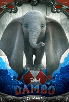 Dumbo - Serbian Movie Poster (xs thumbnail)