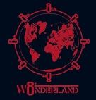 8th Wonderland - German Key art (xs thumbnail)