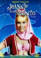 """I Dream of Jeannie"" - Brazilian DVD movie cover (xs thumbnail)"
