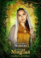 Magika - Malaysian Movie Poster (xs thumbnail)