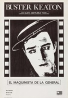 The General - Spanish Re-release movie poster (xs thumbnail)