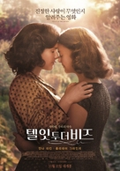 Tell It to the Bees - South Korean Movie Poster (xs thumbnail)