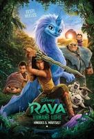 Raya and the Last Dragon - Estonian Movie Poster (xs thumbnail)
