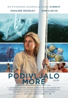 Adrift - Croatian Movie Poster (xs thumbnail)