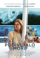 Adrift - Croatian Movie Poster (xs thumbnail)