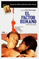 The Human Factor - Spanish Movie Poster (xs thumbnail)