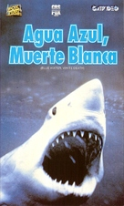Blue Water, White Death - Argentinian Movie Cover (xs thumbnail)