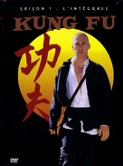 """""""Kung Fu"""" - French DVD movie cover (xs thumbnail)"""
