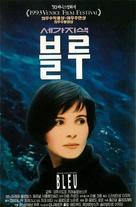 Trois couleurs: Bleu - South Korean Movie Poster (xs thumbnail)