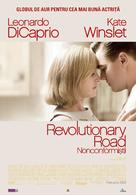 Revolutionary Road - Romanian Movie Poster (xs thumbnail)