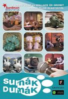 """Creature Comforts"" - Hungarian DVD movie cover (xs thumbnail)"
