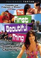 La prima cosa bella - DVD cover (xs thumbnail)