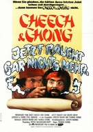 Still Smokin - German Movie Poster (xs thumbnail)