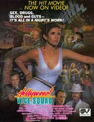 Hollywood Vice Squad - Movie Poster (xs thumbnail)