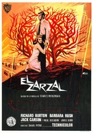 The Bramble Bush - Spanish Movie Poster (xs thumbnail)