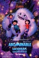 Abominable - Thai Movie Poster (xs thumbnail)