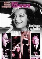 Une femme à sa fenêtre - French Movie Cover (xs thumbnail)