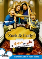 """The Suite Life of Zack and Cody"" - Brazilian DVD movie cover (xs thumbnail)"