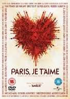 Paris, je t'aime - British Movie Cover (xs thumbnail)
