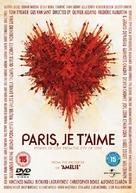 Paris, je t'aime - British Movie Cover (xs thumbnail)