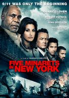 Five Minarets in New York - Danish Movie Cover (xs thumbnail)