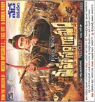 Chi bi - Indian Movie Poster (xs thumbnail)