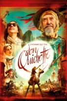 The Man Who Killed Don Quixote - French Movie Cover (xs thumbnail)