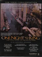 One Night with the King - Movie Poster (xs thumbnail)