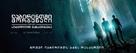 Maze Runner: The Death Cure - Georgian Movie Poster (xs thumbnail)