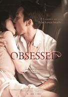 In-gan-jung-dok - South Korean Movie Poster (xs thumbnail)