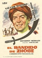 The Bandit of Zhobe - Spanish Movie Poster (xs thumbnail)