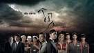 """Songgot"" - South Korean Movie Poster (xs thumbnail)"