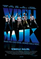 Magic Mike - Serbian Movie Poster (xs thumbnail)