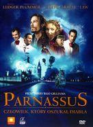 The Imaginarium of Doctor Parnassus - Polish DVD cover (xs thumbnail)