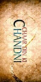 Chaar Din Ki Chandni - Indian Logo (xs thumbnail)