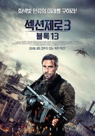"""Section zéro"" - South Korean Movie Poster (xs thumbnail)"