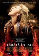 Drag Me to Hell - Romanian Movie Poster (xs thumbnail)