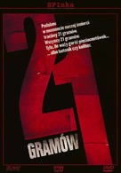 21 Grams - Polish DVD movie cover (xs thumbnail)