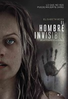 The Invisible Man - Mexican Movie Poster (xs thumbnail)