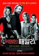 The Family - South Korean Movie Poster (xs thumbnail)