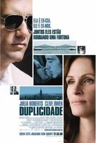 Duplicity - Brazilian Movie Poster (xs thumbnail)