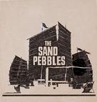 The Sand Pebbles - poster (xs thumbnail)