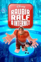 Ralph Breaks the Internet - Czech Movie Cover (xs thumbnail)