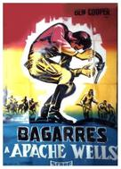 Duel at Apache Wells - French Movie Poster (xs thumbnail)