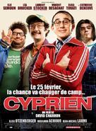 Cyprien - Swiss Movie Poster (xs thumbnail)