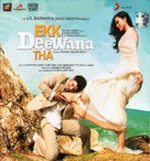 Ek Deewana Tha - Indian Movie Cover (xs thumbnail)