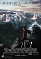 2012 - Italian Movie Poster (xs thumbnail)