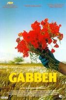 Gabbeh - Spanish poster (xs thumbnail)