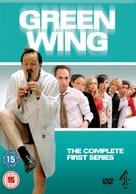 """Green Wing"" - British DVD movie cover (xs thumbnail)"