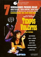 Pulp Fiction - Argentinian Video release movie poster (xs thumbnail)